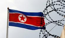 北韓宣布與馬來西亞斷絕外交關係 不滿引渡公民到美國
