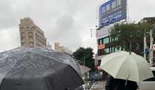 雨一直下!4縣市防大雨 全台低溫下探17°C