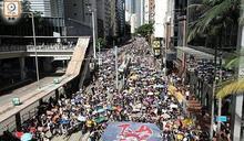 民陣及網民擬10.1發起遊行 警方部署2500人應對