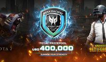 Predator 電競聯盟總決賽4月正式開打
