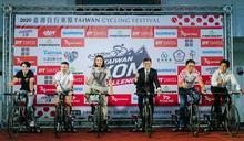 2020臺灣自行車登山王挑戰 決戰武嶺之巔