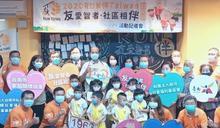 「RUN伴Taiwan」臺南場造勢 為失智症朋友加油