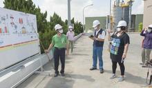 外埔綠能中心惹議 吳敏濟召集協調解決