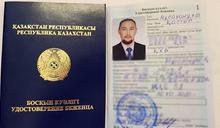 哈薩克對脫疆者核發難民證(1) (圖)
