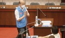【Yahoo論壇/張宇韶】為了反罷免,韓國瑜正在模仿中共維穩與大外宣的操作