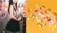 減肥藥可以有多毒?專家分析3種流行減肥法風險