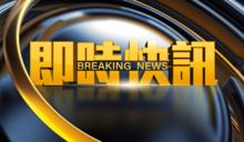 快訊/首座暗黑版國家隊! 調查局破獲40萬片仿醫療級口罩