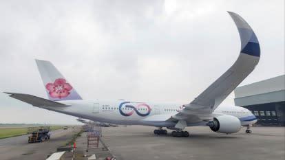 〈武漢肺炎疫情〉華航取消6個羅馬往返航班 航空業長程線恐有壓