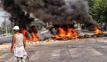 緬甸政變:中資工廠遭縱火,政變以來「最血腥的一天」發生了什麼