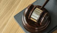 防疫或宗教自由 最高法院禁止紐約限制宗教集會