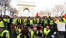 【Yahoo論壇/胡不歸】法國黃背心運動 為何而生為何而戰