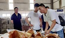 假「美心月餅」中國流竄 黑商撈破億
