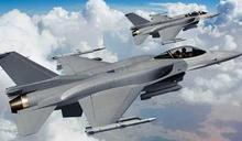 持續搜救!蔣正志駕F-16失聯 空軍:不排除空間迷向