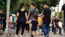 民進黨秋鬥中失去年輕父母支持 網嗆:真以為可以永遠執政?