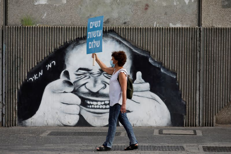 FILE PHOTO: Protest against Israel's planned annexation of Israeli-occupied West Bank, in Tel Aviv, Israel