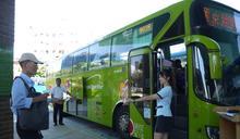 中秋國慶連假大眾運輸有優惠!89條國道客運可享平日票假或85折