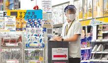 工商團體籲政府 降低疫苗進口障礙