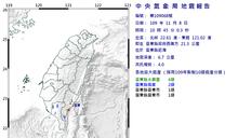 快訊》這邊最有感!芮氏規模4級地震 震央在台東