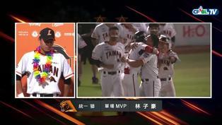 05/15 富邦 VS 統一 賽後,擊出再見安打的林子豪,獲選單場MVP