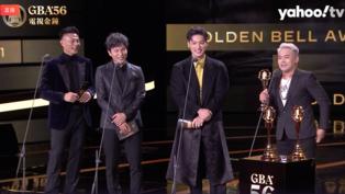 金鐘/主持人4度獲獎 上台驚爆「當年差點加入5566」