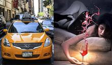 美女醉倒路邊!3計程車司機擄上車輪流性侵 受害女不只1人