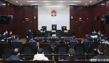 【終審定讞】大量山寨樂高 中企「樂拼」負責人判6年重罰3.8億