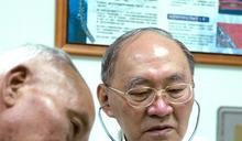 烏腳病專家曾文賓享嵩壽98歲 花慈將辦追思
