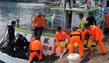 潛水客墾丁南灣溺水 送醫搶救後宣告不治