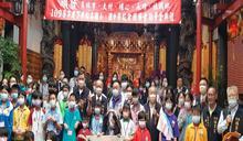 福寧宮媽祖發揮大愛 發放年度獎助學金1387名學童受惠