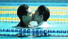 林子閎、楊宇騰陪百名粉絲迎結局 重現《第二名的逆襲》CP甜蜜畫面