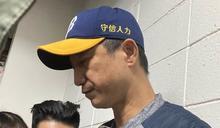 台灣大賽》兄弟輸球「對不起球迷」 丘總責任一肩扛