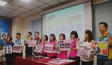 國民黨團提修法擋瘦肉精豬、核食 林智鴻:危言聳聽