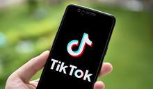 【Yahoo論壇/曾志超】TikTok交易案六大疑點待釐清