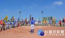 桃園盃全國三級棒球錦標賽 讓棒球運動成為桃園在地新亮點