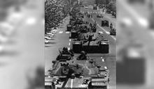 韓國軍方坦承介入光州運動 為40年前射殺平民謝罪