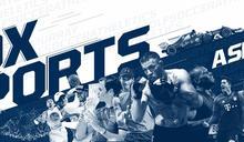 傳Fox Sports下半年停播 F1、MotoGP廣東話評述或成絕響