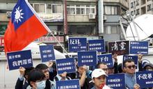 【Yahoo論壇/張宇韶】無法擺脫「美好年代」的黨國論述 國民黨改革無以為繼