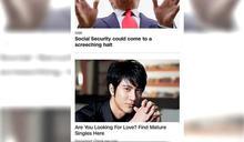 「單身熟男就在這」 王力宏肖像遭盜登CNN廣告