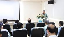 陸勤部邀廠商座談 雙向溝通維權益