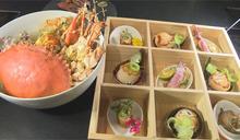 龍蝦小卷加濃郁蟹膏 浮誇系海鮮粥超鮮甜