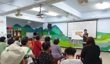 基警婦幼隊赴社區活動中心宣導預防性犯罪