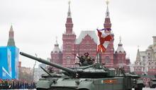 【二戰勝利76周年】戰機、坦克、飛彈通過紅場 俄羅斯閱兵盛大登場