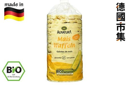 德國Alnatura 有機無麩 原味粟米脆餅 110g