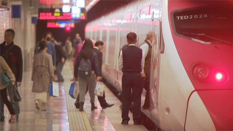 台鐵200員工清明發起連署休假,你認不認同?