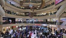 THR 年終獎金:一年一度的購物狂歡,印尼人買什麼?