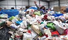 網購18年「包裹塞滿屋」險遭扔 拍賣竟值1.5億