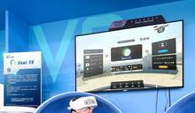 中華電+KKBOX推5G虛擬演唱會