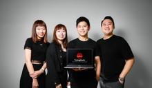 大學四年都在連續創業!24歲胡耀傑打造圖靈鏈走上區塊鏈應用的冒險之路