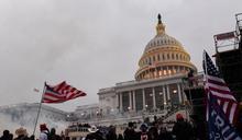 美國兩名國會警察控告特朗普煽動群眾衝擊國會山莊