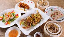 吃好住好!台北老爺推新菜 香格里拉慶這天生日住免錢
